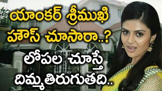 Anchor Sreemukhi House INSIDE View Photos | Celebrity Homes | Srimukhi Personal Pics | News Mantra