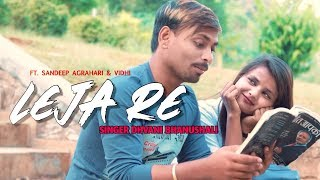LEJA RE | Dhvani Bhanushali | Valentine's Day Special Love Story | Sheetal Creation