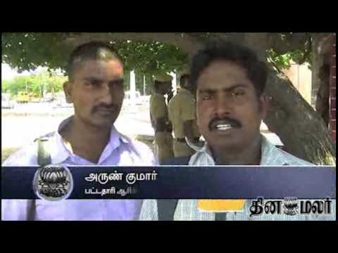 Graduate Teachers Arrested in Chennai News in Dinamalar Video Dated August 21st 2014