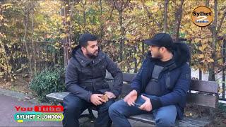 সিলেট Short Film | Manush Manusher Jonno |