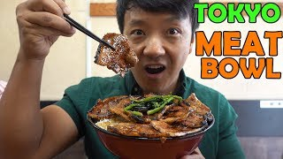 HUGE Bacon Over Rice, MUST TRY Meat Bowls in Tokyo Japan