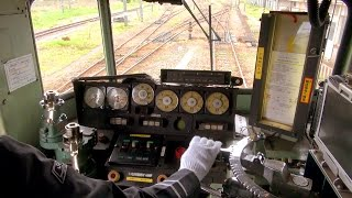 Cab Ride on Japanese Electric Locomotive - JR Freight Class EF81