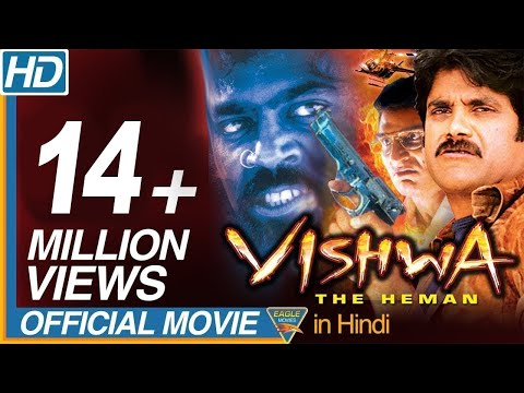 Xxx Mp4 Vishwa The Heman Hindi Dubbed Full Movie Nagarjuna Shriya Saran Eagle Entertainment Official 3gp Sex