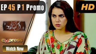 Drama | Agar Tum Saath Ho - Episode 45 Part 1 Promo | Express Entertainment Dramas | Anoushay Abbas
