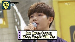 [Oppa Thinking - Wanna One] Jae Hwan Covers Whee Sung's 'With me', 오빠생각 20170911