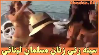 سینه زنی زنان مسلمان لبنانی