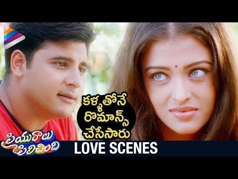 Xxx Mp4 Aishwarya Rai And Abbas Patch Up Scene Priyuralu Pilichindi Movie Scenes Ajith Mammootty 3gp Sex