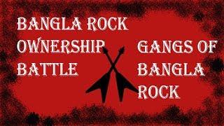 BANGLA ROCK OWNERSHIP BATTLE || GANGS OF BANGLA ROCK