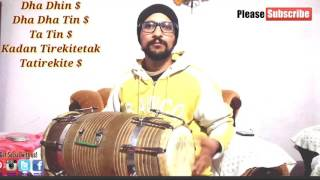 How To Play Dholak Lessons For Beginners  (4 Patterns) Of Deepchandi Taal  Learn Dholak Online