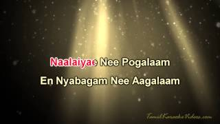 Vizhigalil Oru Vaanavil - Deiva Thirumagal - HQ Tamil Karaoke by Law Entertainment