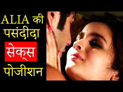 Xxx Mp4 Alia Bhatt की ये है Favourite Ex सेक्स Position शेयर किया अपना Bedroom Secret 3gp Sex