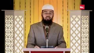 Allahu Laa ilaha illa Huwa Al Hayyul Qayyum Kehne Ki Kya Fazilat Hai By Adv. Faiz Syed