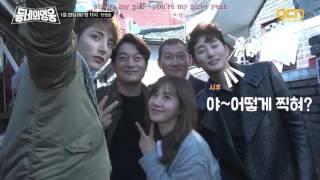 BTS ft SNSD Yuri-My Girl