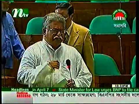 Chaos Inside Bangladesh Parliament  18 March 2012