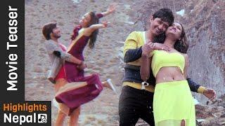 BINDAAS LIFE | New Nepali Movie Teaser 2017/2074 | Raju Giri Production