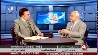 Farhang Holakouee, Ali Shariati, فرهنگ هلاکويي « علي شريعتي »؛