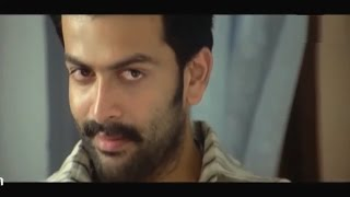 Thanthonni Malayalam Movie Scene 5 | Prithviraj Movie Scene | Malaylaam Movie Emotional Scene 2016