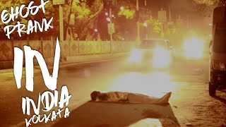 Best Ghost Prank In India | Kolkata | watch till end || YOU ARE NEXT ||