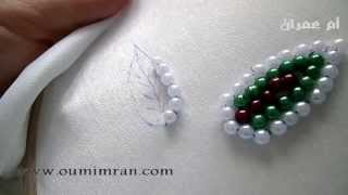 طرية تنبات العقيق بطريقة جد سهلة مع ام عمران Arab Embroidery