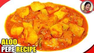 Aloo Peper Dalna Recipe - Delicious Raw Papaya Curry - Popular Bengali Veg Recipes
