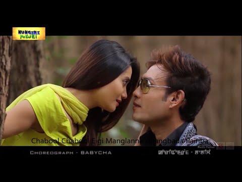Xxx Mp4 Manipuri Song Machoi Machoi Eigi Waheina Nungshi Feijei Official Song Release 3gp Sex