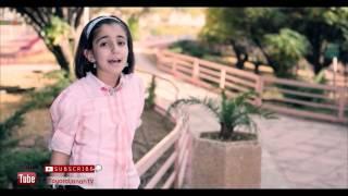 حلوة البسمة (بدون إيقاع) - ديمة بشار | طيور الجنة