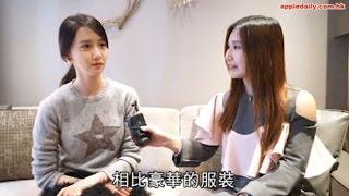[Apple Daily] 170228 YoonA in Hong Kong + Short Interview