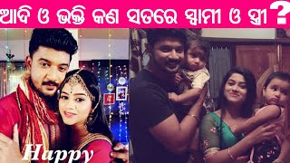 [ Tu Mo Jibana Sathi ] Odia Actress Jessy Samal. Ollywood Actress Jessy Samal unseen album video.