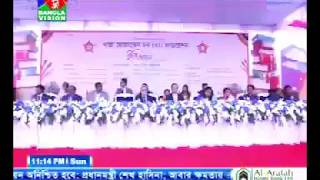 NIET নবীন বরণ অনুষ্ঠান 2018 Bangla Vision