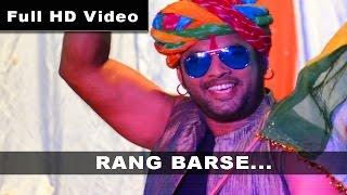Baba Ramdev Ji Song 2015 | 'RANG BARSE' | DJ Song | Full HD | Rajasthani New Video Song