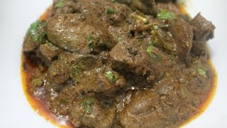 kaleji / how to make liver masala / fry liver