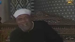 خواطر الشيخ محمد متولي الشعراوي الحلقة 38 سورة يونس الجزء التاسع