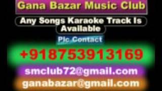 Mere Meet Bata Tujhe Mujhse Karaoke Putlibai {1972} Asha Bhosle,Kishore Kumar