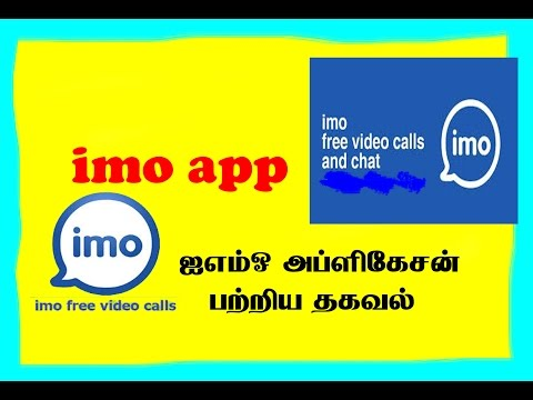 Xxx Mp4 Imo App How To Use Delete Add Block More Then Tamil 3gp Sex