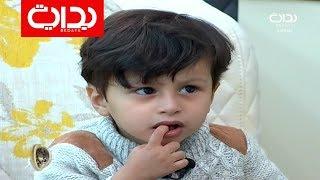 دخول طلال الشمري أخ المتسابق بدر الشمري مع أبنائه نمر وغنى | #زد_رصيدك72
