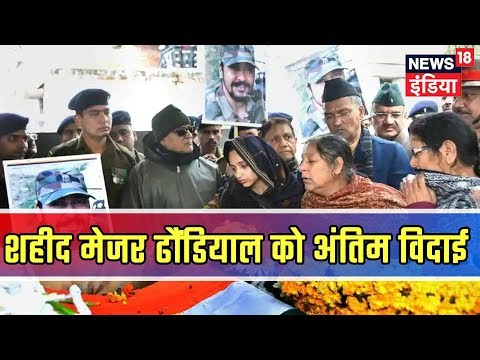 Xxx Mp4 39 I Love You 39 Says Army Major 39 S Wife In Final Farewell Pulwama Incident 3gp Sex