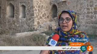Iran Ancient Deh-Dasht city, Kohgiluyeh county شهر باستاني دهدشت شهرستان كهگيلويه ايران