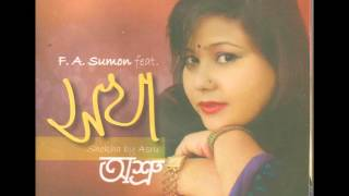 Sokha,,by Asru,,F A Sumon feat