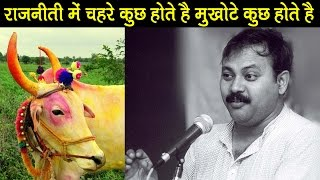 History of Cow Killing & Cow Protection Superb Exposed By Rajiv Dixit Ji