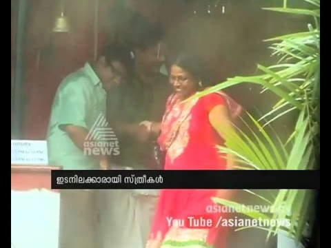 Smuggling gold sale racket active in Trivandrum and kollam : FIR 24th April 2015