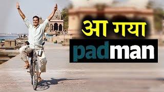 Padman first look|Akshay kumar
