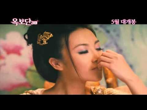 Xxx Mp4 SEX AND ZEN Movie 19금 옥보단 3D 영화 3gp Sex