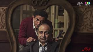 New Century Production | Diamond Dust  - موسيقي فيلم تراب الماس  لـ هشام نزيه - ميراث أبويا