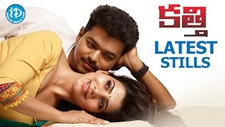 Kathi Telugu Movie Latest Stills || Vijay, Samantha, Murugadoss