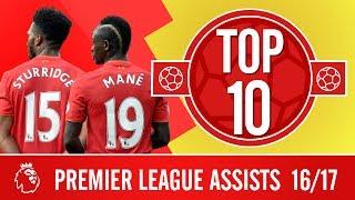 Top 10: The best Premier League assists of 2016/17 | Sturridge, Coutinho, Wijnaldum