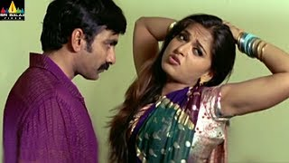 Vikramarkudu Movie Ravi Teja Anushka Romantic Scene | Ravi Teja, Anushka | Sri Balaji Video