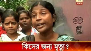 bangur dengue death