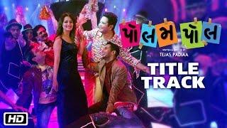 Polam Pol Title Track | Polam Pol | New Gujarati Film Song 2016
