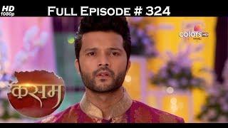 Kasam - 12th June 2017 - कसम - Full Episode (HD)