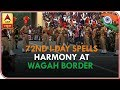 ABP News LIVE | 72nd Independence Day Spells Harmony At Wagah Border